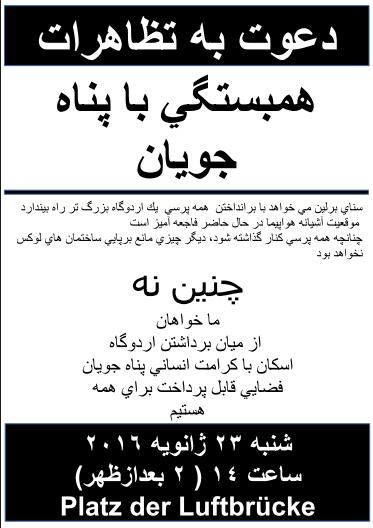 demoplakat_farsi